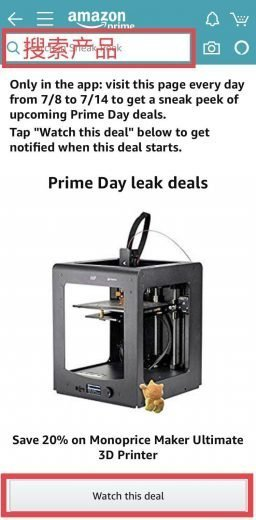 Watch this deal in sneak peek in Amazon APP