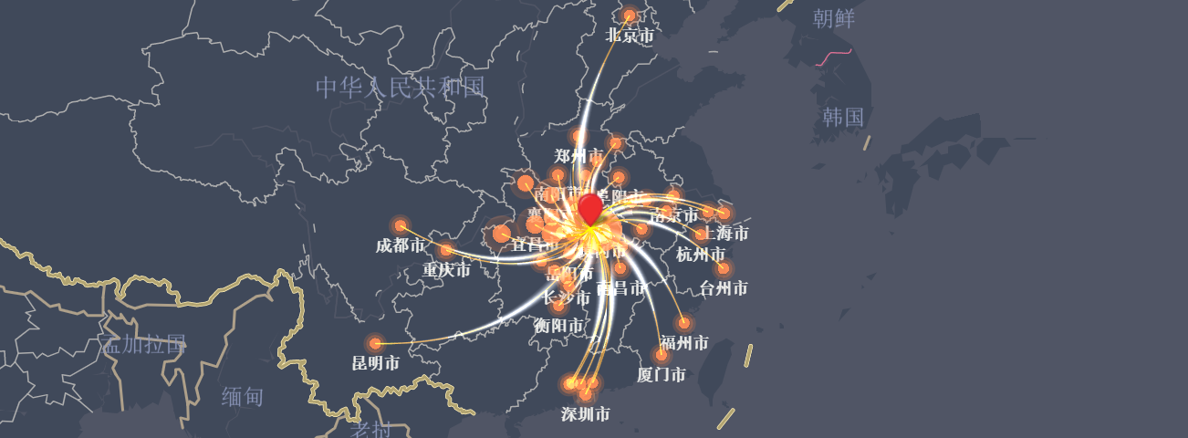 500万人离开武汉